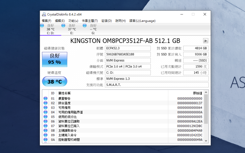ASUS ExpertCenter W7 Tower (W700TA) 畫面 (ifans 林小旭) (14).png