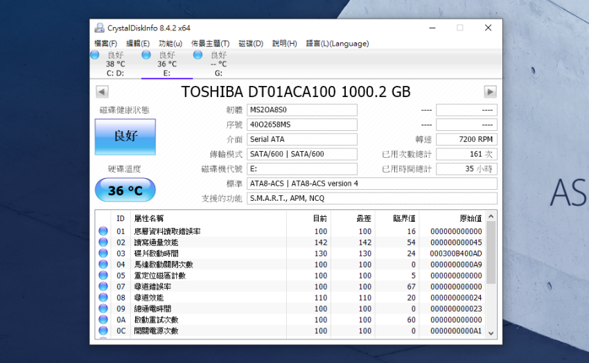 ASUS ExpertCenter W7 Tower (W700TA) 畫面 (ifans 林小旭) (15).png