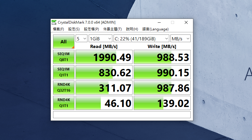 ASUS ExpertCenter W7 Tower (W700TA) 畫面 (ifans 林小旭) (16).png