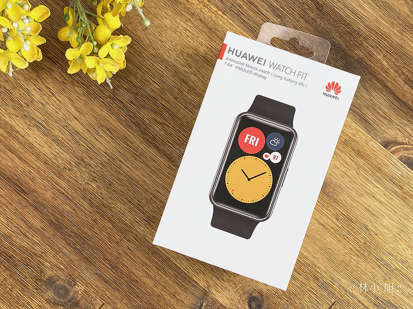 HUAWEI WATCH FIT 智慧手錶開箱 (ifans 林小旭) (2).png