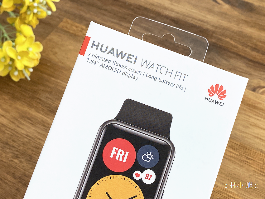 HUAWEI WATCH FIT 智慧手錶開箱 (ifans 林小旭) (3).png