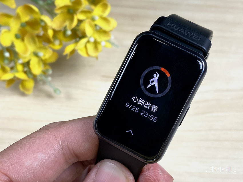 HUAWEI WATCH FIT 智慧手錶開箱 (ifans 林小旭) (28).png