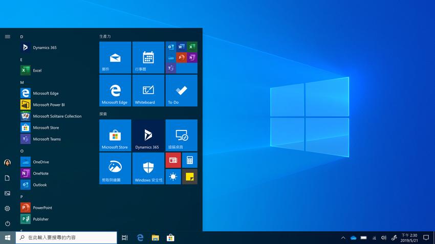 W10_19H1_CML_Laptop_Start_NonCortana_16x9_zh-TW.png
