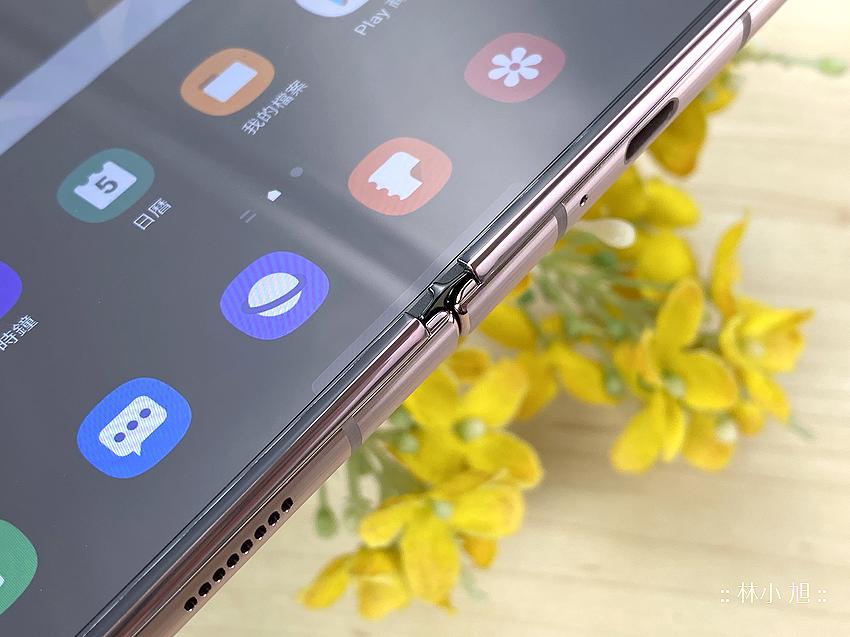 Samsung Galaxy Z Fold2 5G 開箱 (ifans 林小旭) (52).png