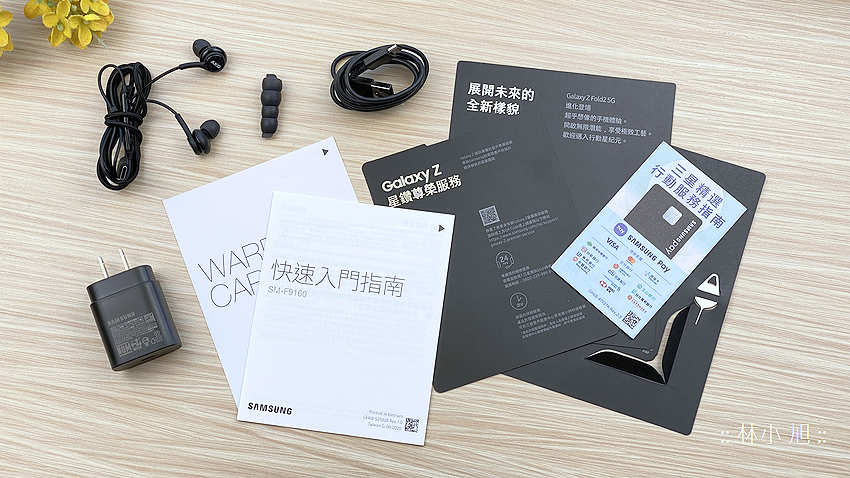 Samsung Galaxy Z Fold2 5G 開箱 (ifans 林小旭) (65).png