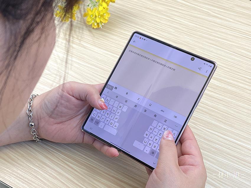 Samsung Galaxy Z Fold2 5G 開箱 (ifans 林小旭) (84).png