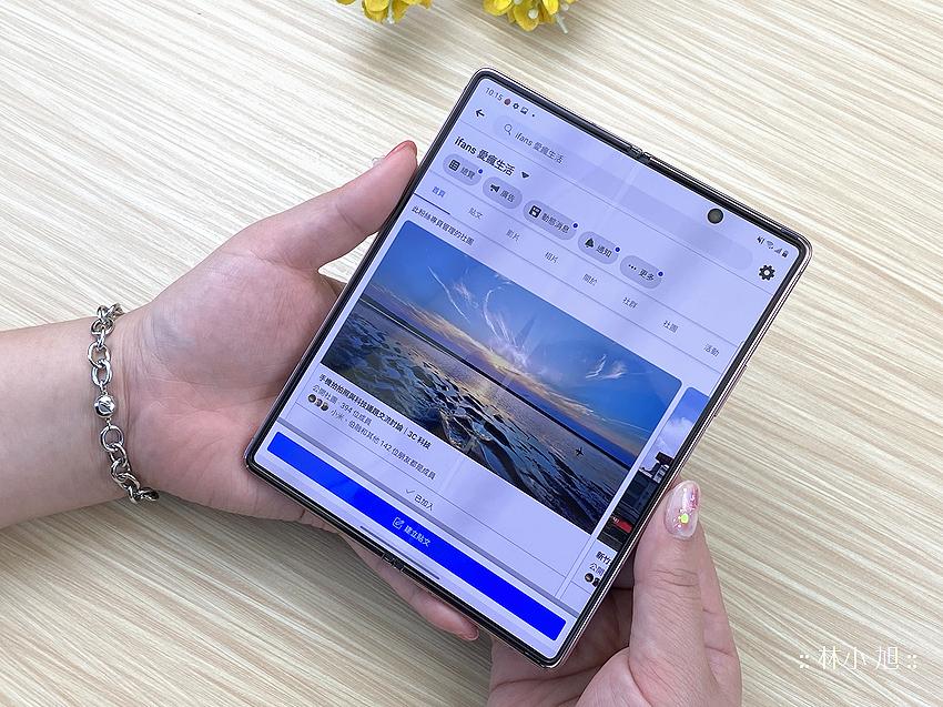 Samsung Galaxy Z Fold2 5G 開箱 (ifans 林小旭) (97).png
