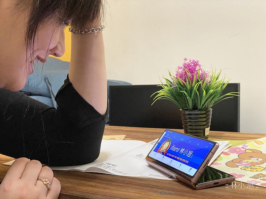 Samsung Galaxy Z Fold2 5G 開箱 (ifans 林小旭) (116).png