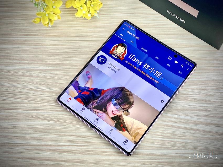 Samsung Galaxy Z Fold2 5G 開箱 (ifans 林小旭) (122).png