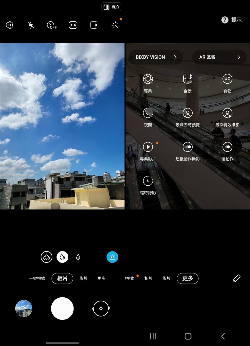 Samsung Galaxy Z Fold2 5G 畫面 (ifans 林小旭) (2).png