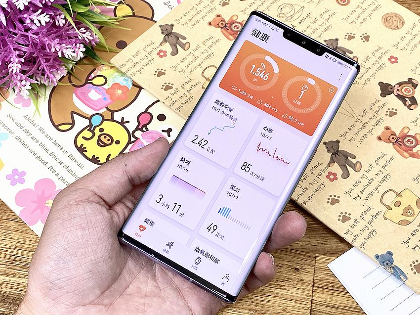 HUAWEI Watch GT2 Pro 智慧手錶開箱-ifans 林小旭 (41).png