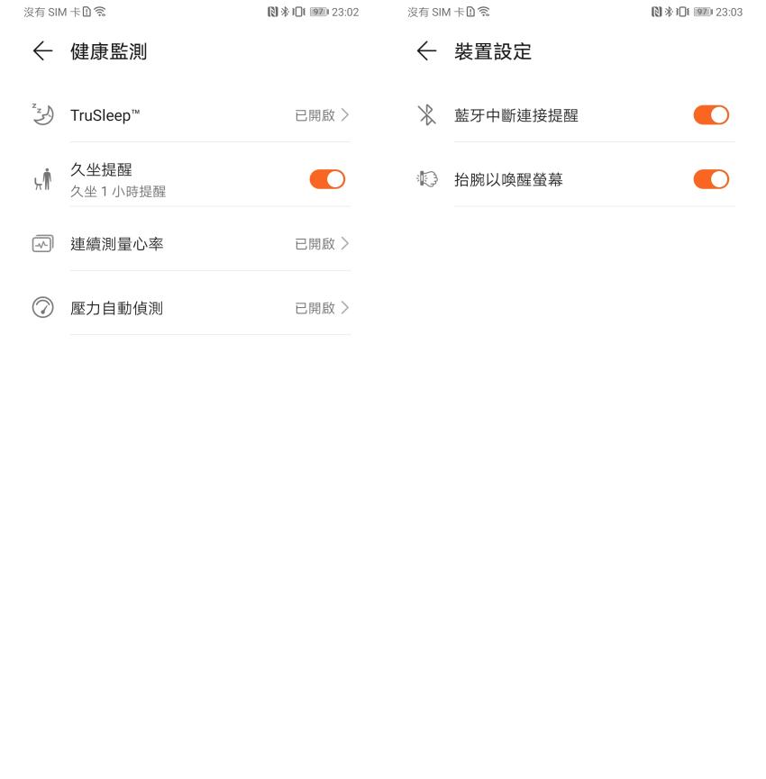 HUAWEI Watch GT2 Pro 智慧手錶畫面 (ifans 林小旭) (16).png