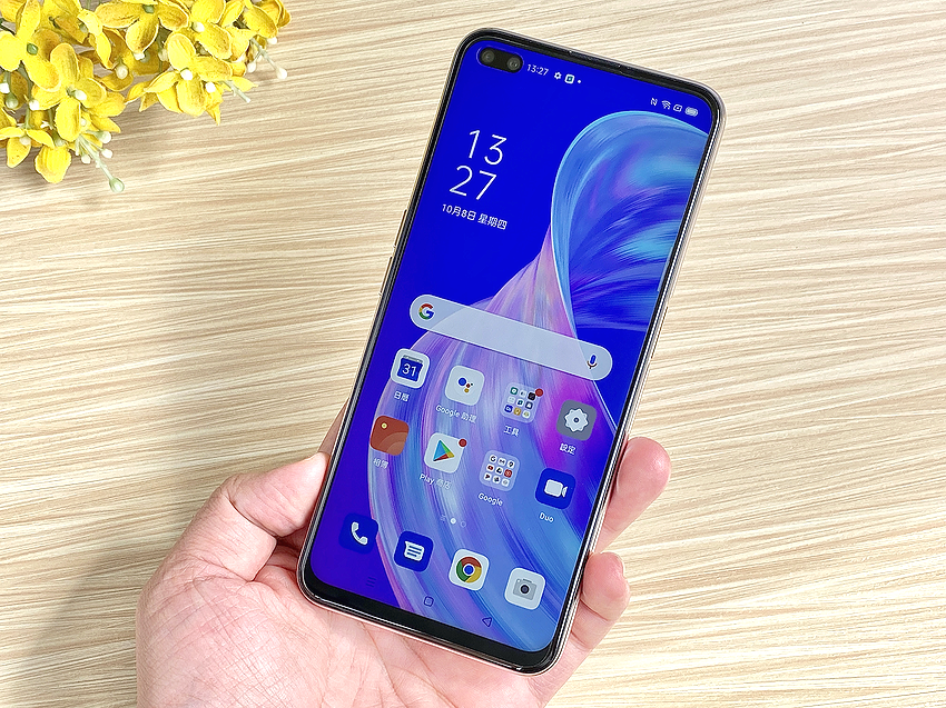 OPPO Reno4 Z 開箱 (ifans 林小旭) (17).png