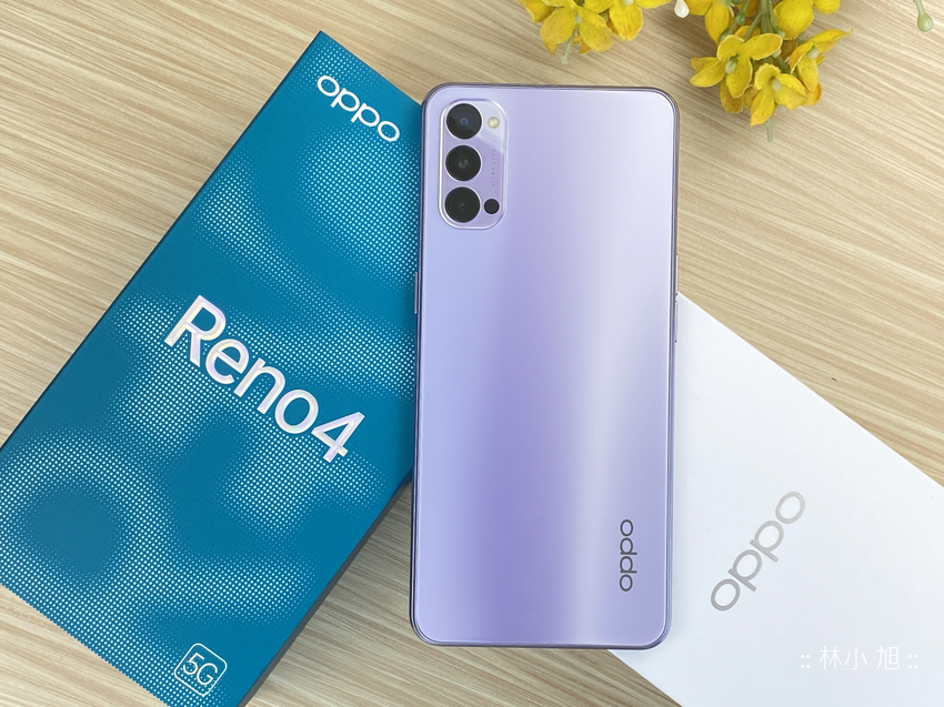 OPPO Reno4 5G 開箱 (ifans 林小旭) (1).png