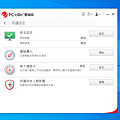 PC-cillin 2021雲端版 (ifans 林小旭) (23).png