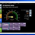 Dell MKT inspiron 7306 筆記型電腦-畫面-22.png