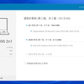 Dell MKT inspiron 7306 筆記型電腦-畫面-15.png