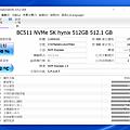 Dell MKT inspiron 7306 筆記型電腦-畫面-12.png