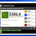 Dell MKT inspiron 7306 筆記型電腦-畫面-17.png