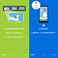 SHARP AQUOS sense4 plus 畫面 (ifans 林小旭) (2).png