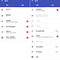 SHARP AQUOS sense4 plus 畫面 (ifans 林小旭) (4).png