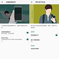 SHARP AQUOS sense4 plus 畫面 (ifans 林小旭) (19).png