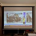 OVO 百吋無框電視 K1 開箱-ifans 林小旭 (74).png