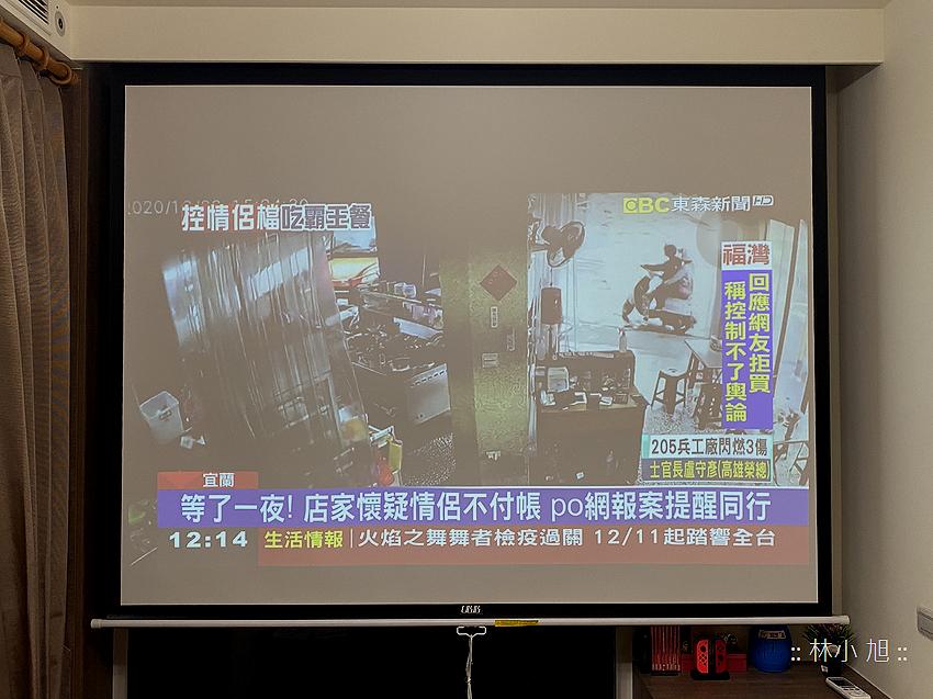 OVO 百吋無框電視 K1 開箱-ifans 林小旭 (75).png