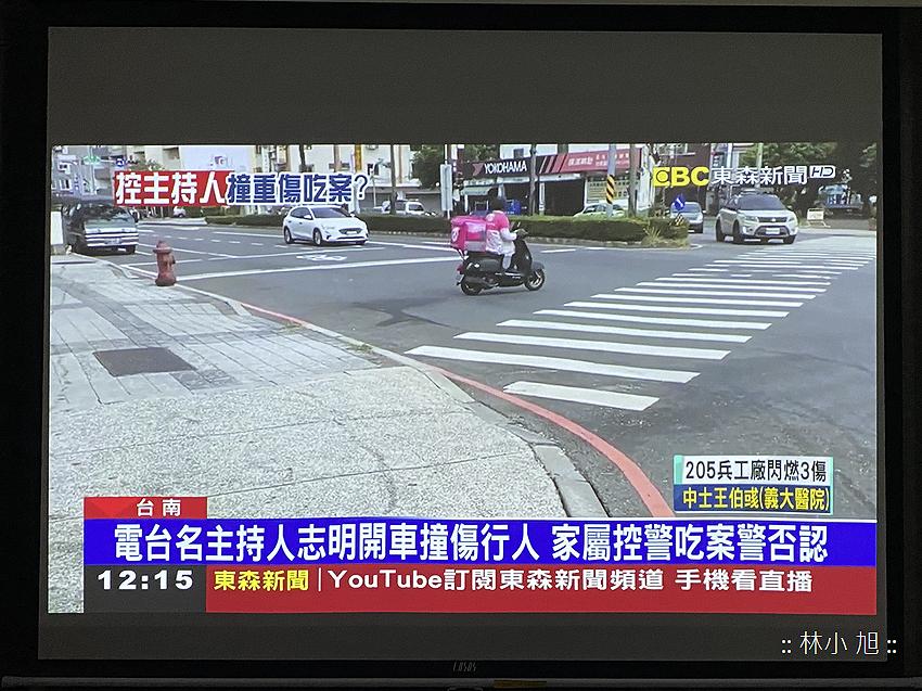 OVO 百吋無框電視 K1 開箱-ifans 林小旭 (77).png