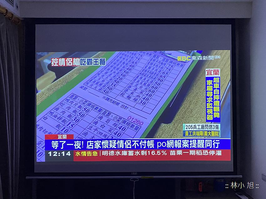 OVO 百吋無框電視 K1 開箱-ifans 林小旭 (76).png