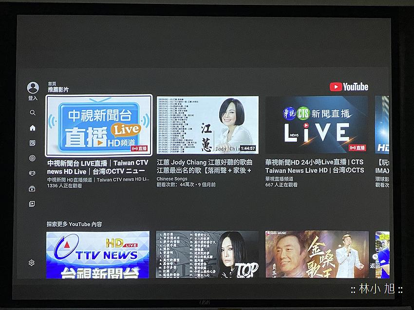 OVO 百吋無框電視 K1 開箱-ifans 林小旭 (79).png