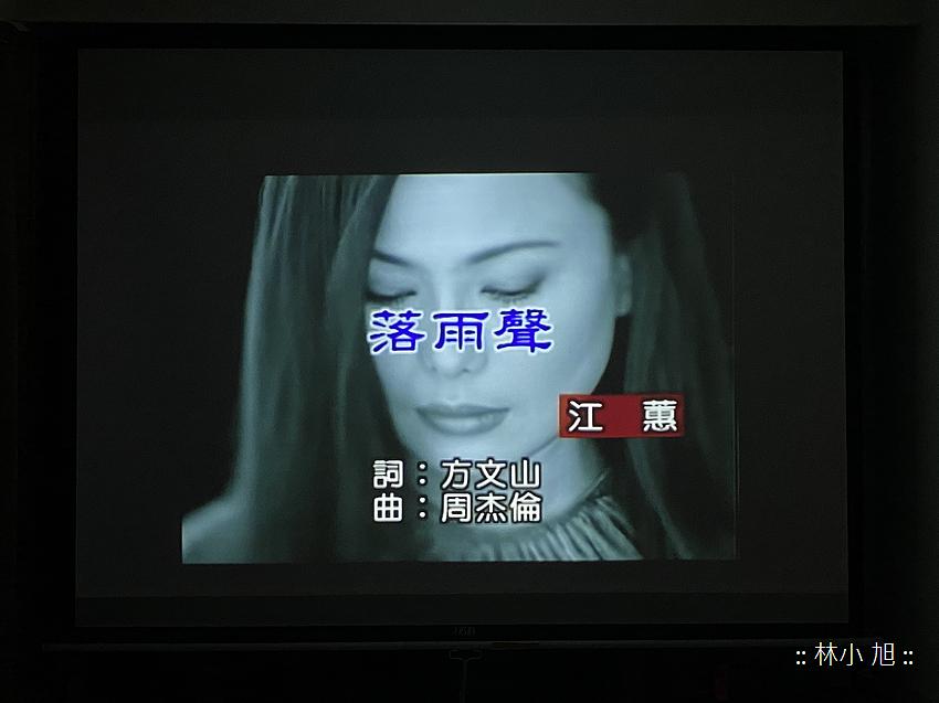 OVO 百吋無框電視 K1 開箱-ifans 林小旭 (81).png