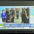 OVO 百吋無框電視 K1 開箱-ifans 林小旭 (80).png