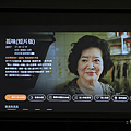 OVO 百吋無框電視 K1 開箱-ifans 林小旭 (82).png