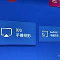 OVO 百吋無框電視 K1 開箱-ifans 林小旭 (84).png
