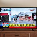 小米智慧顯示器 65 型開箱 (ifans 林小旭) (16).png