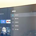 小米智慧顯示器 65 型開箱 (ifans 林小旭) (45).png