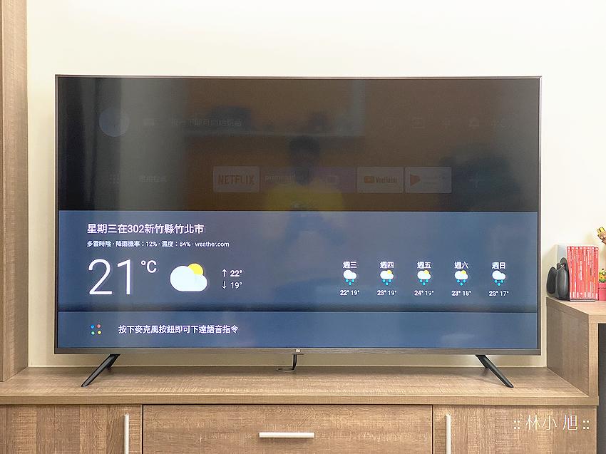 小米智慧顯示器 65 型開箱 (ifans 林小旭) (48).png