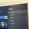 小米智慧顯示器 65 型開箱 (ifans 林小旭) (60).png