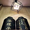 小米台灣與承億文旅聯手打造小米智慧主題房 (ifans 林小旭) (41).png