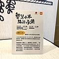 小米台灣與承億文旅聯手打造小米智慧主題房 (ifans 林小旭) (4).png