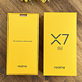 realme X7 Pro 5G 開箱 (ifans 林小旭) (5).png