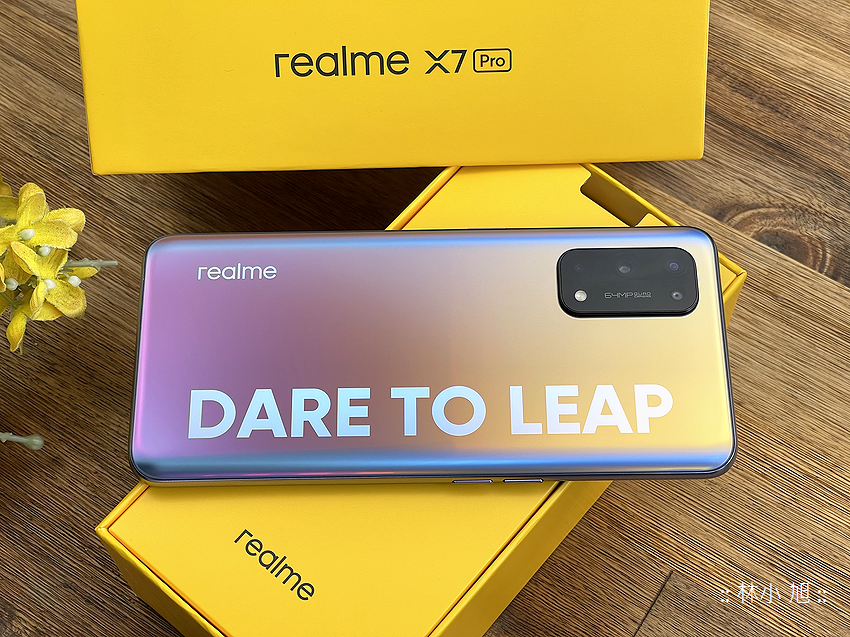realme X7 Pro 5G 開箱 (ifans 林小旭) (1).png