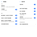 realme X7 Pro 5G 畫面 (ifans 林小旭) (20).png