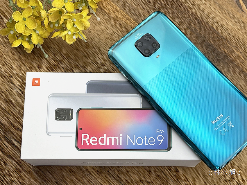 Redmi Note 9 Pro 開箱 (ifans 林小旭) (1).png