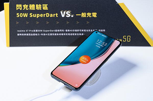 50W SuperDart.png