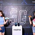 realme於12月22日發表兩款5G新機,分別為2020壓軸旗艦機-realme X7 Pro和最好入手的5G手機.png