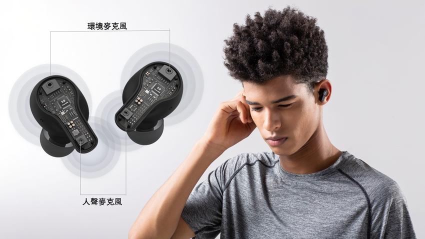 1MORE PistonBuds真無線耳機,以超親民提供消費者輕鬆擁有降噪款耳機,搭載深度神經網路通話降噪技術,能夠精準辨識通話人聲。.png