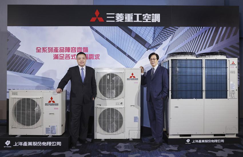 上洋產業宣佈旗下代理銷售的三菱重工空調陣容包括家用、PAC商用、VRF商用全面齊備,滿足各種空間需求.png