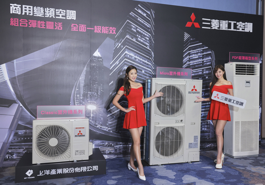 Micro KX系列擁有領先業界的150_連結率,高度僅84.5cm,小巧不佔空間.png